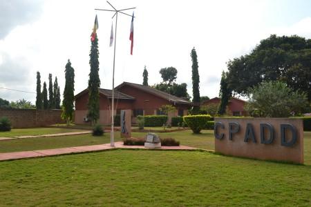 Entrée du CPADD à Ouidah